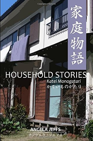 Household Stories/Katei Monogatari